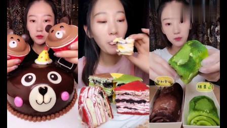 1美食,小姐姐吃彩虹千层蛋糕,每一块口味都不一样,看着就想吃