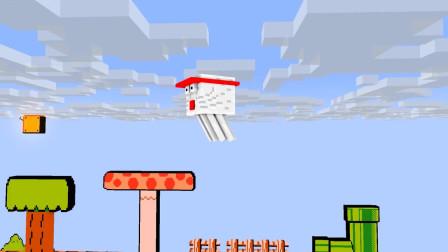 我的世界动画-怪物学院-超级玛丽游戏挑战-TUNGPO CRAFT