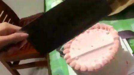 公司有20个人,老板就买一个蛋糕!让我用菜刀切我就知道不简单