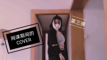 【COVER】Jennie《 SOLO》+Sunmi《LALALAY》+Chung Ha《Roller Coaster》