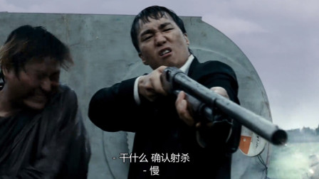 大叔没事找事,直接朝怪物开枪,倒地的它直接动了起来