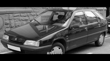 雪铁龙ZX轿车-暴走汽车