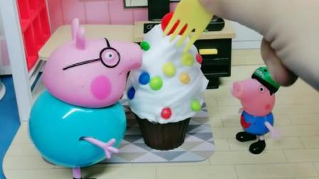 乔治又要做恶作剧了,猪爸爸总是吃乔治的东西,被气球蛋糕喷了一脸奶油
