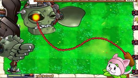 植物大战僵尸:是大boss的眼泪吗?这么牛!
