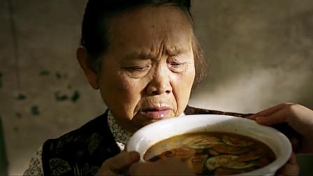儿子了头猪给老母亲吃,吃撑了还得喝汤,看似孝顺其实心怀鬼胎