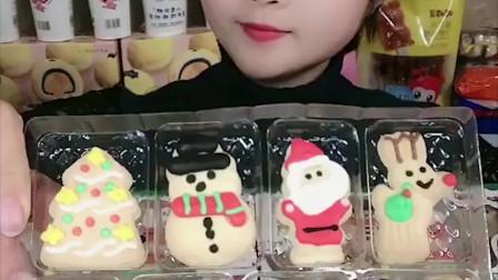 萌姐试吃:圣诞小饼干 好吃又好看