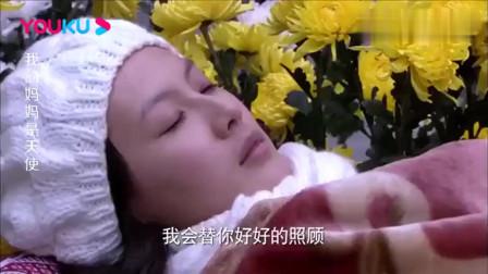傻小强参加妈妈葬礼,不料葬礼告别仪式上,妈妈的眼睛突然动了!