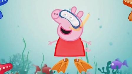 小猪佩奇鹦鹉宝宝巴士猪猪侠超级飞侠熊出没萌鸡小队汪汪队
