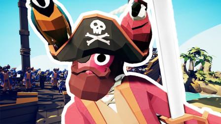 模拟一次海盗大战!全面战争模拟器!鲤鱼Ace解说