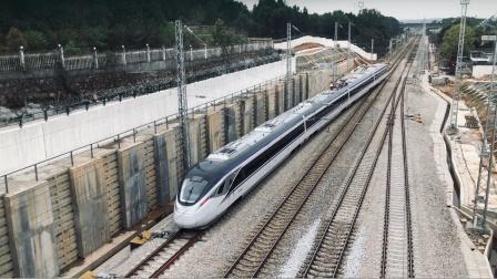 [火车][CJ6注意] CJ6 [55805] 长沙-石门县北 通过石长乌山联络线 乌山站