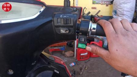 电动车的限速该如何解除,只需同时操作2个按钮,1分钟就可解除限速