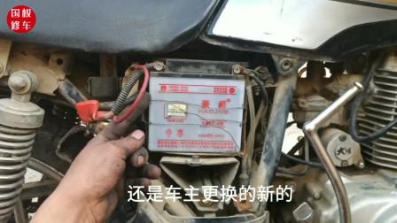 摩托车换的新电瓶,电启动就启动不着怎么办?教你只需更换一根电线,摩托车一打就着