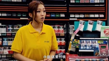 《涩青》太妹帮光天化日之下抢超市,厉害了真的是