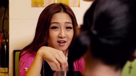 《涩青》妖后在酒吧闹事被扇耳光,这是世界太可怕