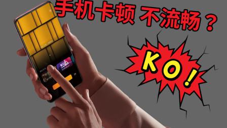手机为啥会出现卡顿、不流畅的情况?ColorOS的内存反碎片引擎是如何解决的?