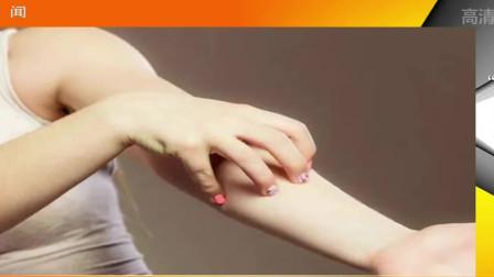 冬季皮肤瘙痒怎么回事?医生:分清是皮肤还是血管原因1
