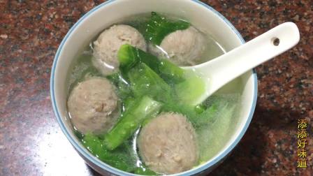 潮汕牛肉丸生菜汤家常菜,做法简单,清淡美味,是忌吃油腻者佳选