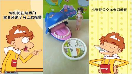 儿童玩具:大鳄鱼吃果冻