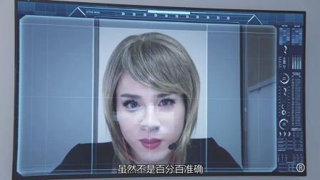法证先锋IV:用软件给性感美女卸妆,之后的样子都不信