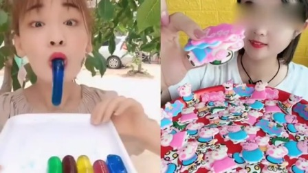 萌姐吃播:果冻香蕉、巧克力佩奇,甜甜的,看着就想吃