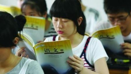 定了!陕西高三年级3月30日开学 初三年级4月7日开学