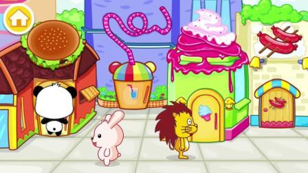 奇奇品尝各种口味的汉堡 哪一种的味道是最好的呢?宝宝巴士游戏