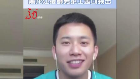 【武汉集结号】孝感:爆笑全网男护士——我可不只会讲段子