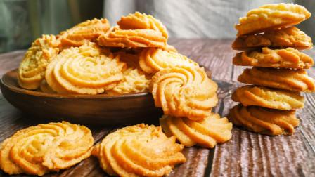 酥香曲奇饼干,人人都可以做,没有复杂的过程,只需简单几步就能制作自己的小零食