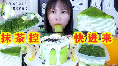收集绿色的美食:各种抹茶甜品,大宽面,爆浆奶盖