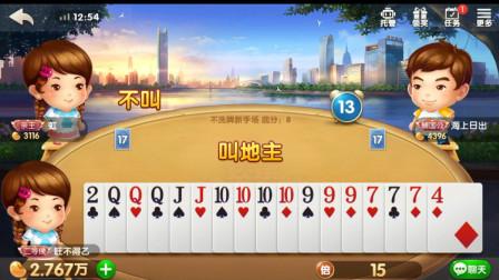 斗地主:17张牌拥有绝世好牌的潜力,能否称霸就看能配到几个炸弹了