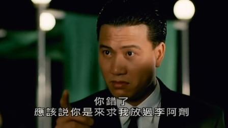 刘德华来找万梓良帮忙,万梓良:有事就兄弟,没事就不是