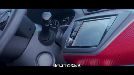 新蓝鸟—内饰-暴走汽车