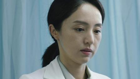《北京女子图鉴之整容大师》预告片OTT