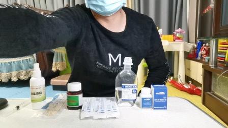 李跃华老师的微量苯酚溶液穴位注射疗法,非专业人员,切勿模仿!否则,后果自负