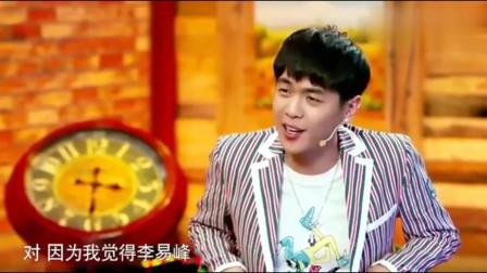 """大牌驾到:张若昀爆料李易峰是猫型人格,周冬雨""""神经质""""!"""