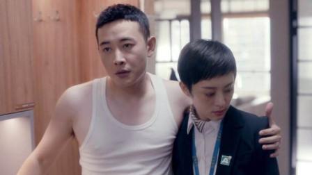 《安家》房似锦徐姑姑被挤走 两人不得不创业 困难重重