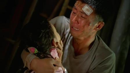 证人:小女孩被埋住,谢霆锋顿时就急了,挖出女孩抱着大哭