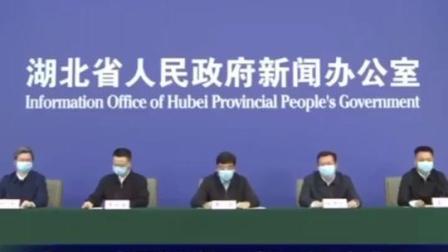 #武汉 第一类企业可继续复工复产,其他企业不早于3月20日24时前复工复产。#湖北发布会