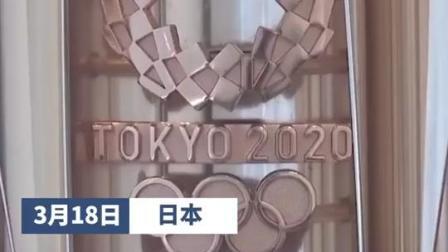 据《朝日新闻》报道,东京奥组委表示若因疫情取消东京奥运会,根据规定已售出的门票不可退票。