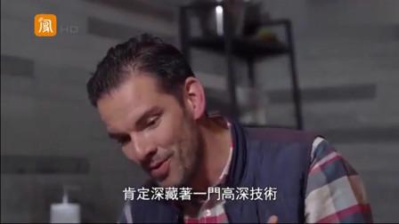 老外在中国:中国餐厅的甜点,法国米其林大厨看后直言:感觉被扇了一下