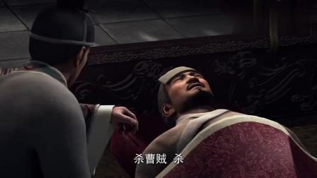 三国演义:做个梦还想着除曹,国舅爷太着急了