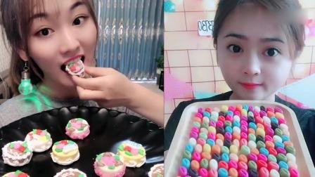 萌姐吃播:迷你小蛋糕、彩色咖啡豆,小时候的最爱