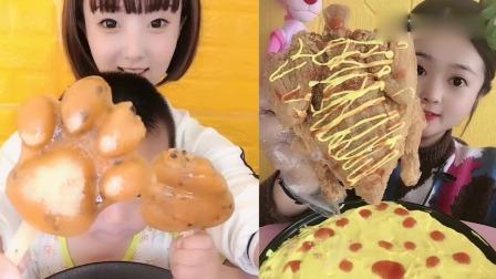 萌姐吃播:百香果冰淇淋、果酱炸鸡,看着就有食欲
