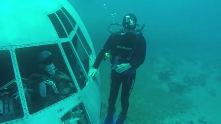 """潜水员海底发现旧飞机,靠近一瞧被吓到,机舱内竟然有""""人""""?"""