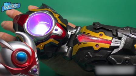 奥特曼的神龙召唤器玩具和奥特曼头盔,童年做英雄有这两件就够了