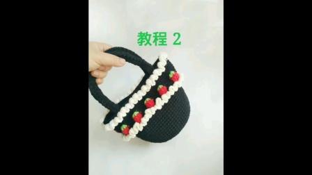 草莓包教程2毛线最新织法