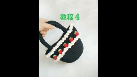 草莓包教程4创意编织