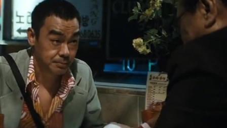 粤语电影:刘青云太实在了,每年给别人摆宴席,还处处替人省钱