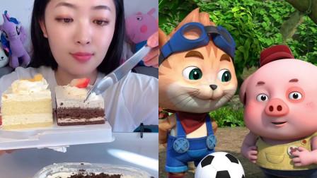 美女自制创意吃播:巧克力芒果双拼小方蛋糕,看着就馋的不行,太想吃了