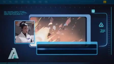 《守望先锋》公布神秘视频与记录 或有新英雄即将上线
